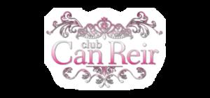 club CanReir(キャンレイル 東加古川)