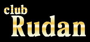 CIub Rudan(ルダン 大津)