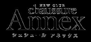 chaussure Annex(シュシュールアネックス ミナミ)