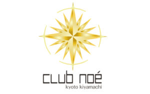 CLub noe(ノア 木屋町)