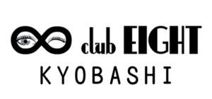 Club EIGHT(エイト 京橋)